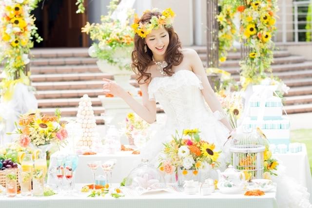 東京で新しい「婚活」スタイルを提案のイメージ